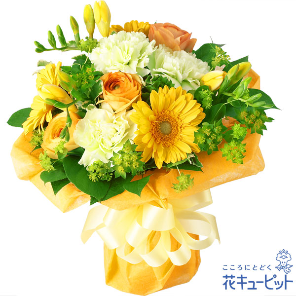 【お祝い】春のブーケ鮮やかなイエローやオレンジを使ったビタミンカラーブーケ。
