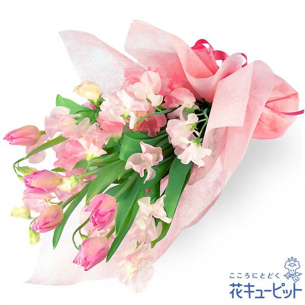 【春のお誕生日】チューリップの花束ふんわりとしたやさしさが伝わってくる春にピッタリなブーケ。