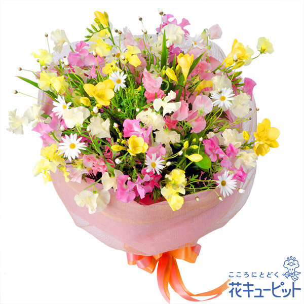 【お祝い】ミックスの花束花びらがふわふわと舞っているような愛らしいブーケ。