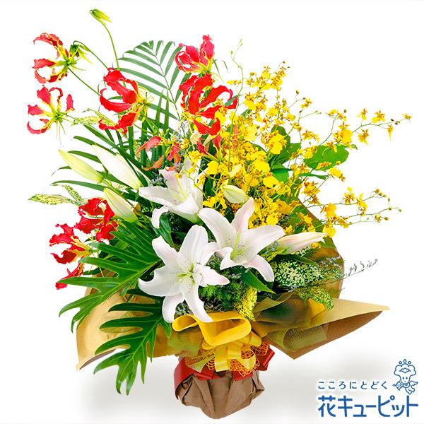 【ご昇進・ご栄転(法人)】ユリの花束