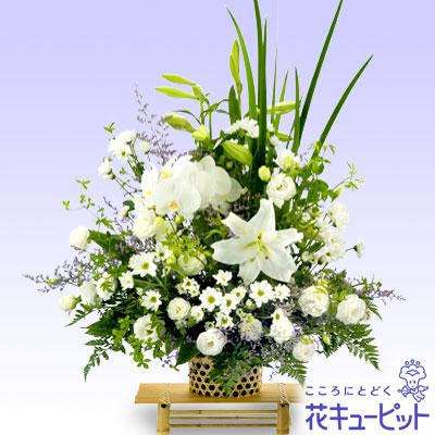 【お供え・お悔やみの献花】お供えのアレンジメント白や紫の花をまとめたアレンジメントは追悼の気持ちを表します。