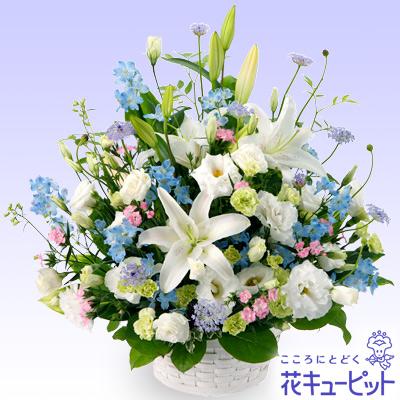 【お供え・お悔やみの献花】お供えのアレンジメントさわやかな色合いは、哀悼の気持を表現したアレンジメント。