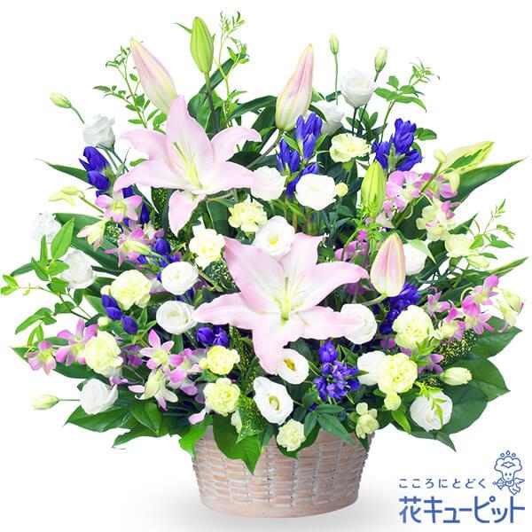 【お供え・お悔やみの献花】お供えのアレンジメントピンクのユリが哀惜の気持ちを表現。