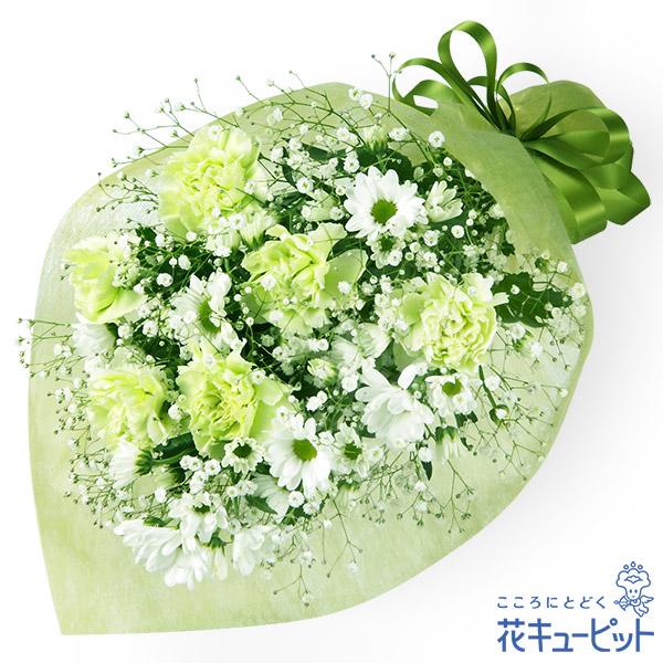 【ペット用フラワーギフト・お供え】お供えの花束グリーンとホワイトで可愛らしくまとめた花束。
