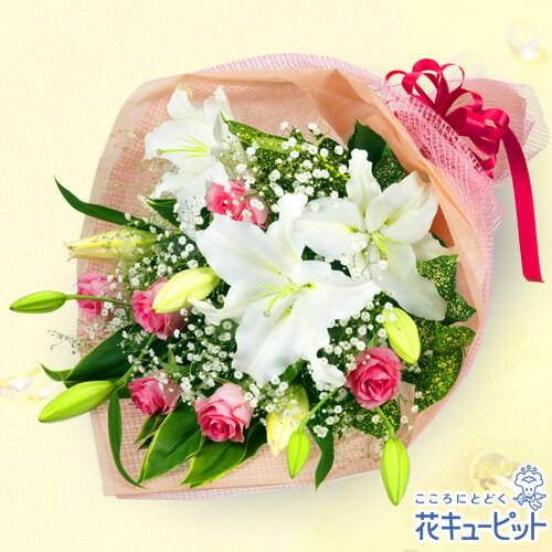 【誕生日フラワーギフト】ユリのミックス花束ゴージャスな花束!