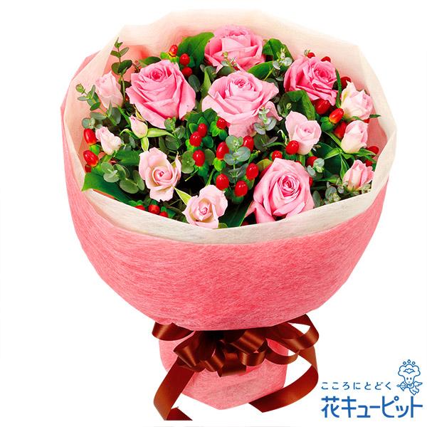 【お祝い】ピンクバラの花束ピンクのバラがやさしい雰囲気を演出します。