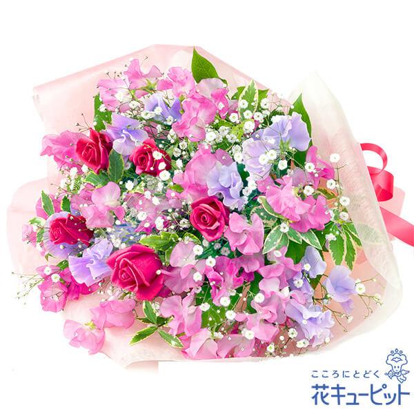 【お祝い】スイートピーの花束たっぷりのお花を使った豪華な花束!
