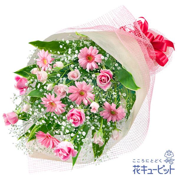 【予算で選ぶ 5000円から】ピンクバラとガーベラの花束ピンクバラとピンクガーベラで可愛さ満点♪