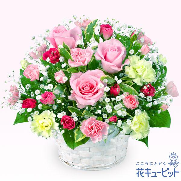 【誕生日フラワーギフト】ピンクバラのアレンジメントピンクバラに乗せてあなたの優しい愛情を届けましょう♪
