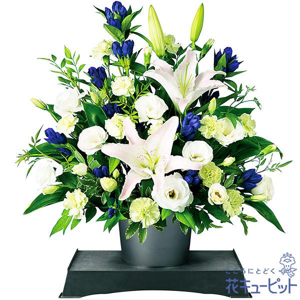 【お盆】お供えのアレンジメント(供花台(小)付き)白と紫の花が哀惜の気持ちを表現。