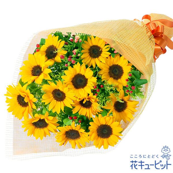 【誕生花 7月(ひまわり等)(法人)】ひまわりの花束