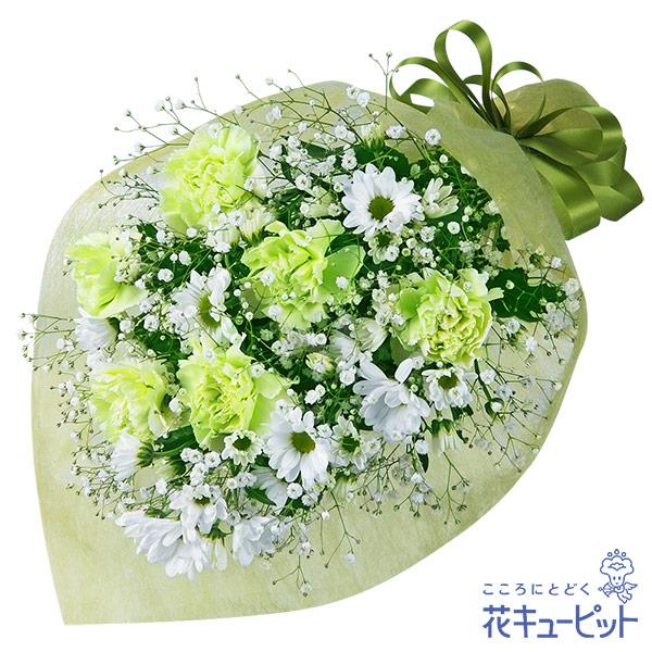 【お盆】お供えの花束グリーンとホワイトで可愛らしくまとめた花束。