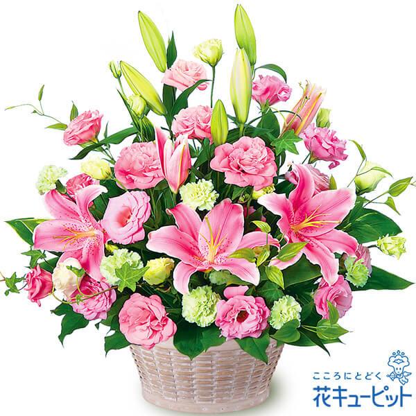 【新築引っ越し祝い(法人)】ピンクユリとトルコキキョウのアレンジメント