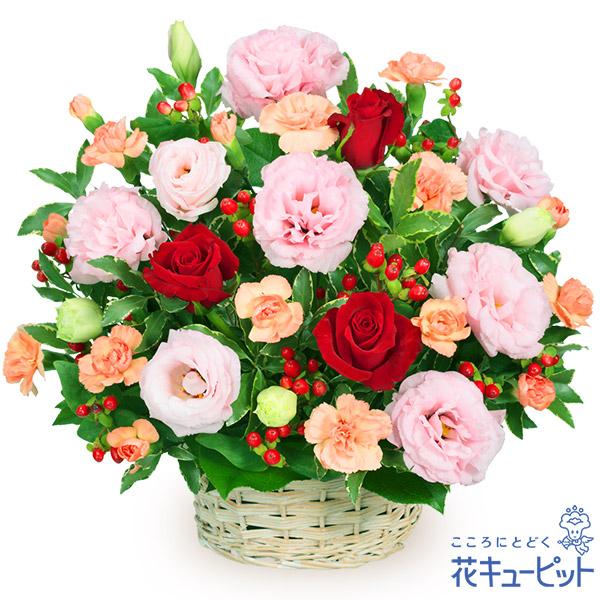 【誕生日フラワーギフト】赤バラとピンクトルコキキョウのアレンジやさしい色合いに鮮やかな赤バラがアクセント