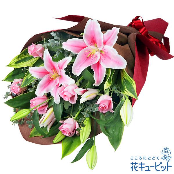 【結婚記念日】ユリの花束人気の高い、ピンクユリの花束!
