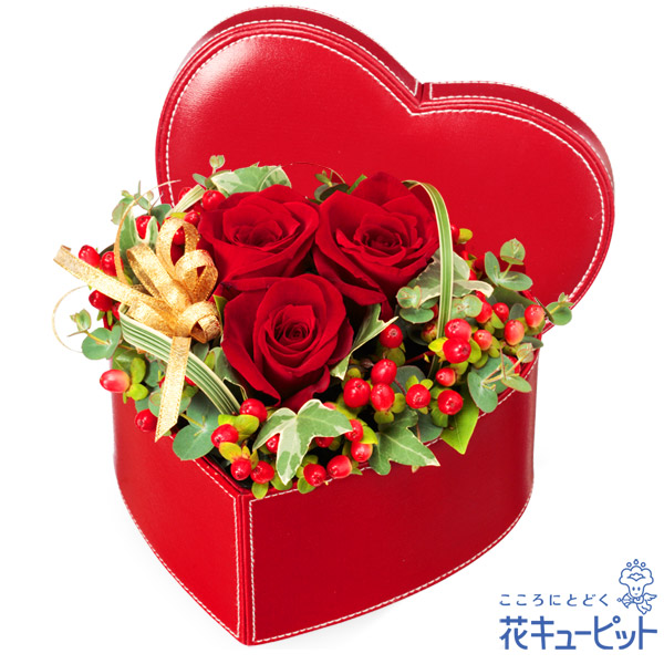 【結婚祝】赤バラのハートボックスアレンジメントハート型のボックスにお花と一緒に気持ちを込めて贈りませんか?