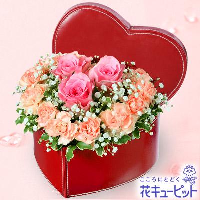 【お祝い】ピンクバラのアレンジメントハート型のボックスにお花と一緒に気持ちを込めて贈りませんか?