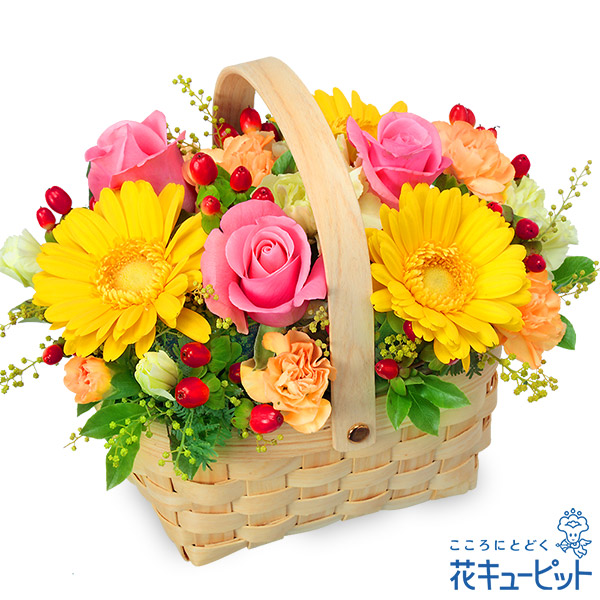 【お祝い】ピンク&イエローのアレンジメント笑顔の似合うあの人にピッタリの贈りもの!