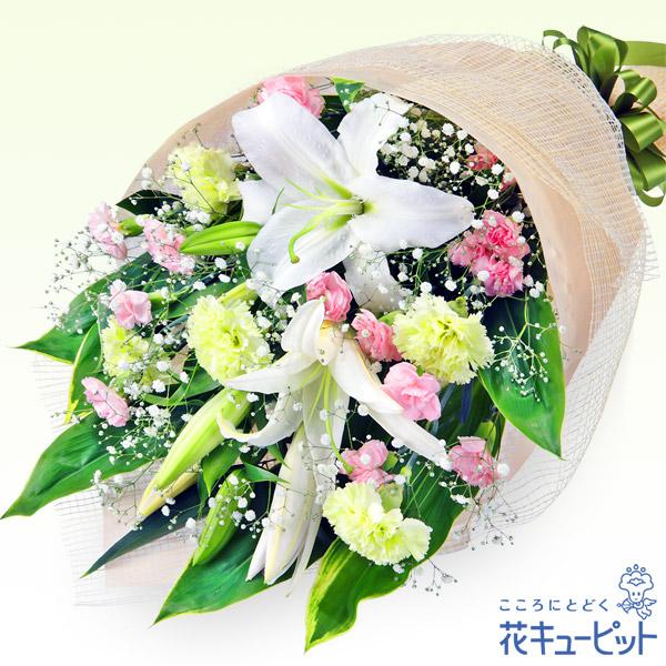 【お供え・お悔やみの献花】お供えの花束故人を偲ぶシンプルな花束