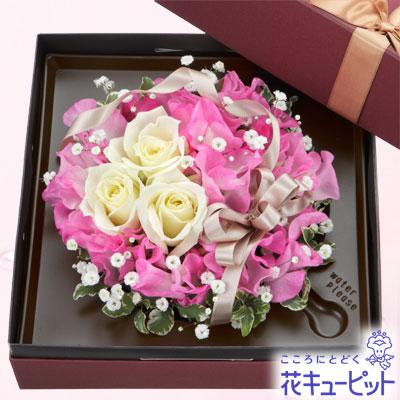 【お祝い】ボックスフラワー高級感たっぷり!春限定ボックスフラワー☆
