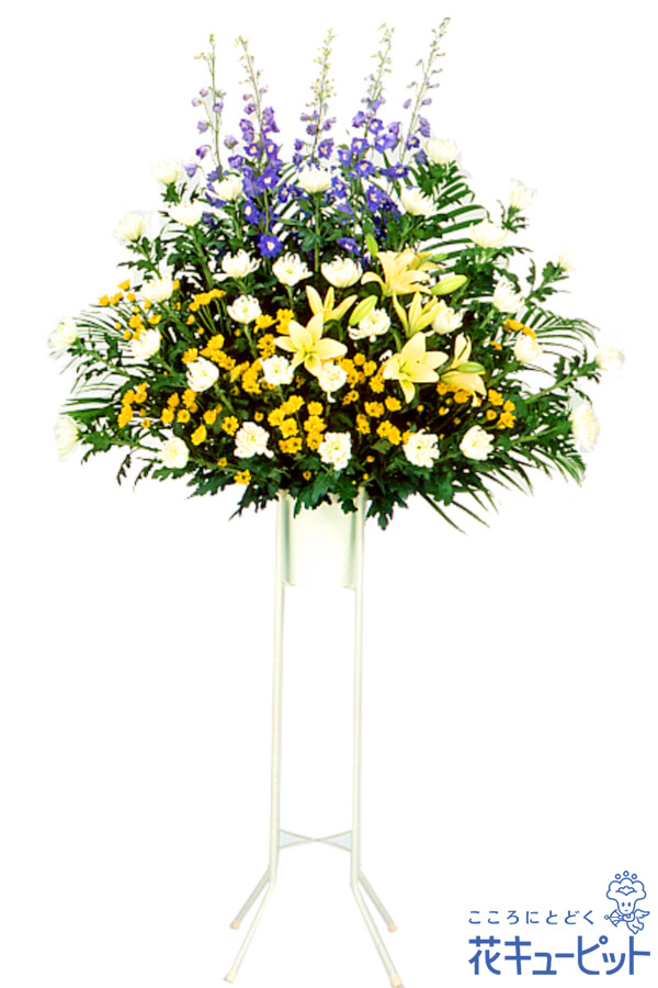 【スタンド花・花輪・当日配達(葬儀・葬式の供花)(法人)】お供え用スタンド1段(色もの)