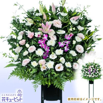 【スタンド花・花輪(葬儀・葬式の供花)(法人)】お供え用スタンド1段