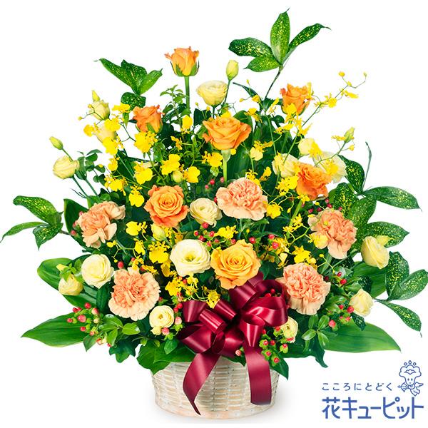 【新築引っ越し祝い(法人)】オレンジバラのリボンアレンジメント