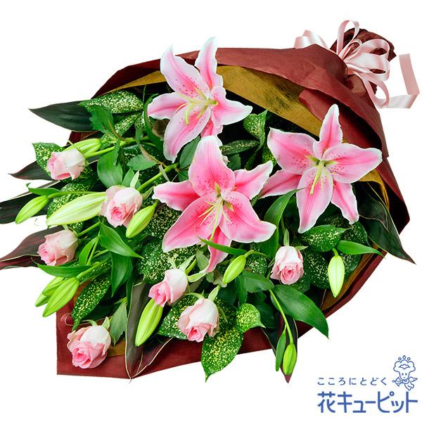 【お祝い】ピンクユリとピンクバラの花束いつもよりワンランク上のプレゼントに。上品で可憐な花束