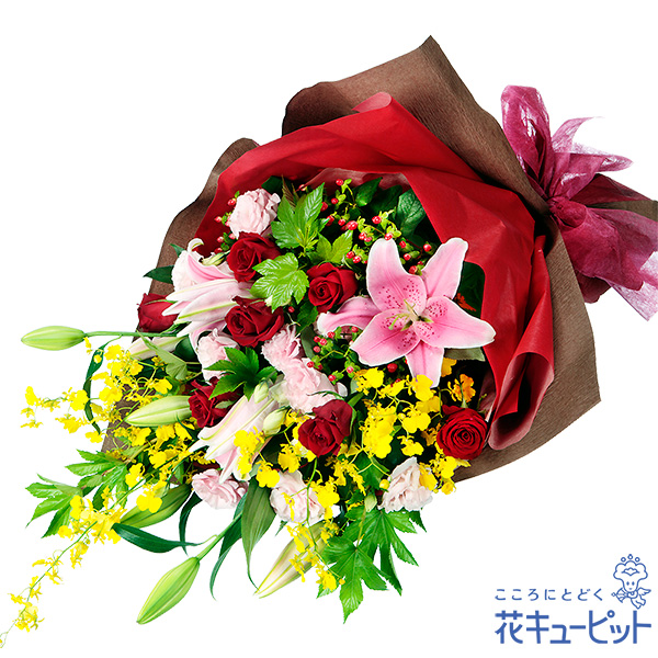 【叙勲祝い(法人)】ピンクユリと赤バラのミックス花束
