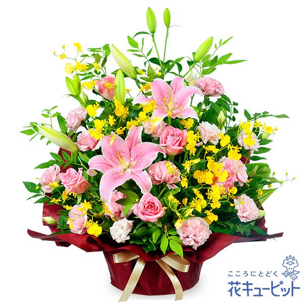 【お祝い】ピンクユリの華やかアレンジメント華やかで豪華なアレンジメント!