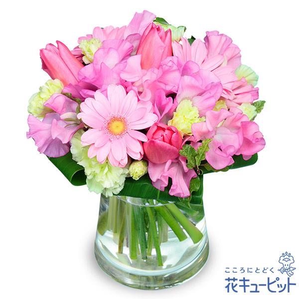 【お祝い】チューリップとガーベラのグラスブーケ優しい花色は、春の訪れを感じさせてくれます♪