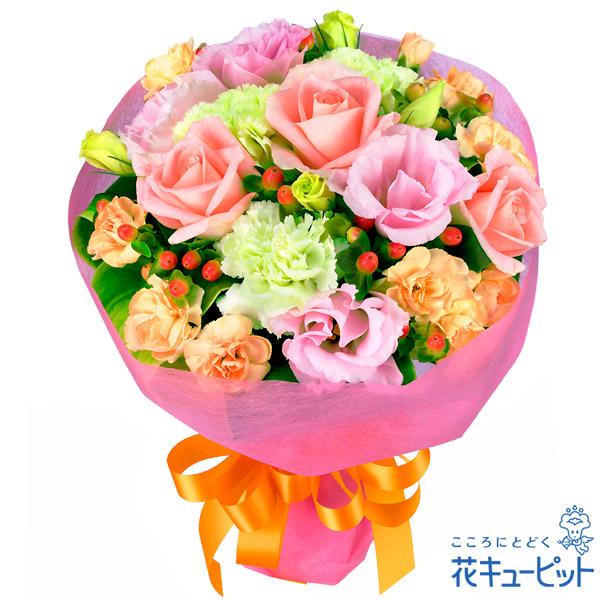 【お祝い】バラとトルコキキョウのブーケピンクとオレンジが特徴☆キュートなブーケ