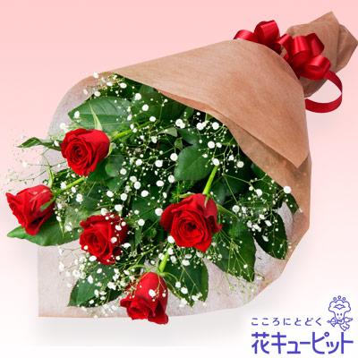 【誕生日フラワーギフト】赤バラの花束女性にも男性にも人気!情熱的な真っ赤なバラの花束