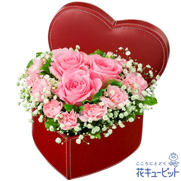 【お祝い】ピンクバラのハートボックスアレンジメント愛情と感謝を伝えるハートのアレンジメント