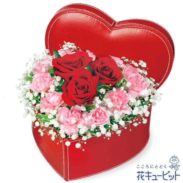 【お祝い】赤バラのハートボックスアレンジメントハート型のボックスにお花と一緒に気持ちを込めて贈りませんか?