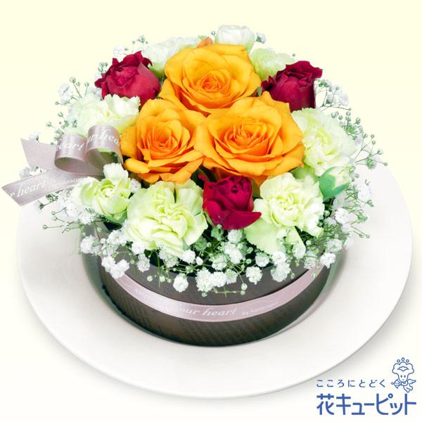 【お祝い】オレンジバラのフラワーケーキオレンジバラのフラワーケーキ!