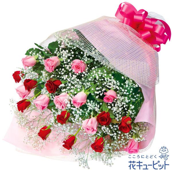 【誕生日フラワーギフト】ミックスバラの花束ゴージャスな花束は贈られた人は絶対感激します!