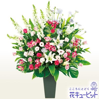 【開店祝い・開業祝い】スタンディングアレンジ(ピンクミックス)お祝花におすすめスタンディングアレンジメント!