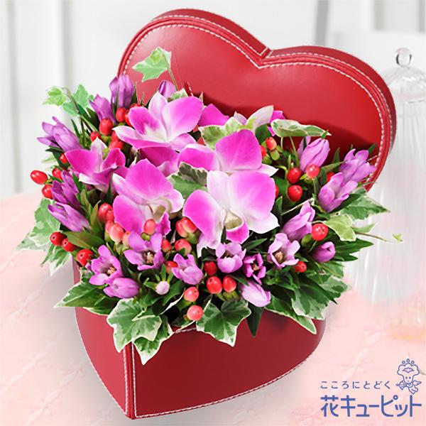 【9月の誕生花(デンファレ)】デンファレのハートボックスアレンジメント女性に人気のハートボックスは、感謝の想いを伝えてくれます