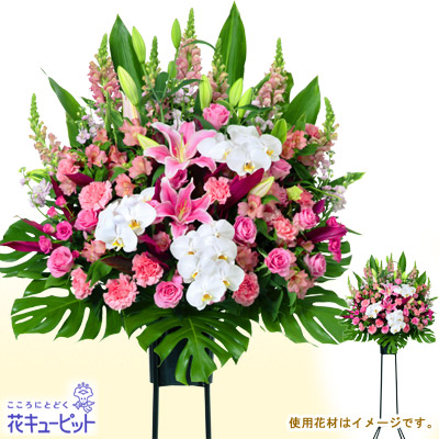 【開店祝い・開業祝い】お祝いスタンド(ピンク系)1段手作り手渡し!ピンクを基調にした豪華なスタンド花
