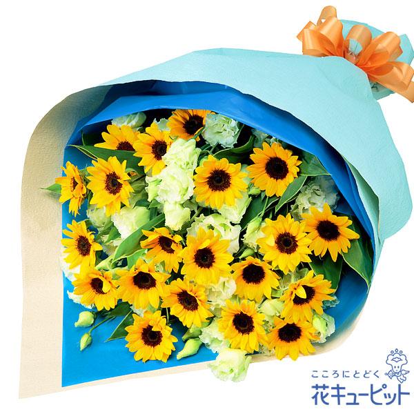 【7月の誕生花(ひまわり等)】ひまわりの花束エネルギッシュな夏色花束!