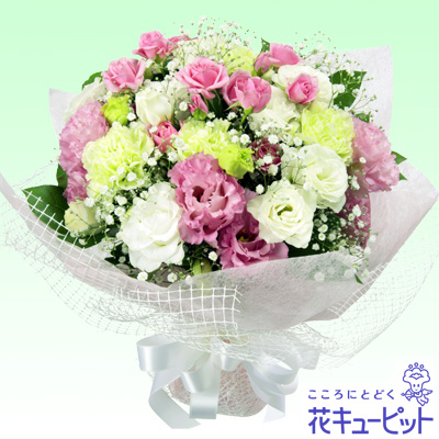 【ペット用フラワーギフト・お供え】お供え花束ペットに贈るお供え花束