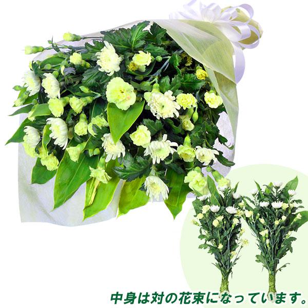 【お供え・お悔やみの献花(法人)】墓前用花束(一対)