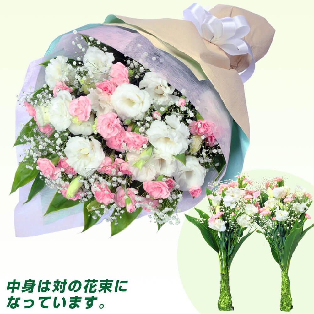 【お供え・お悔やみの献花】墓前用花束(一対)墓前にお供えできる対になった花束です。