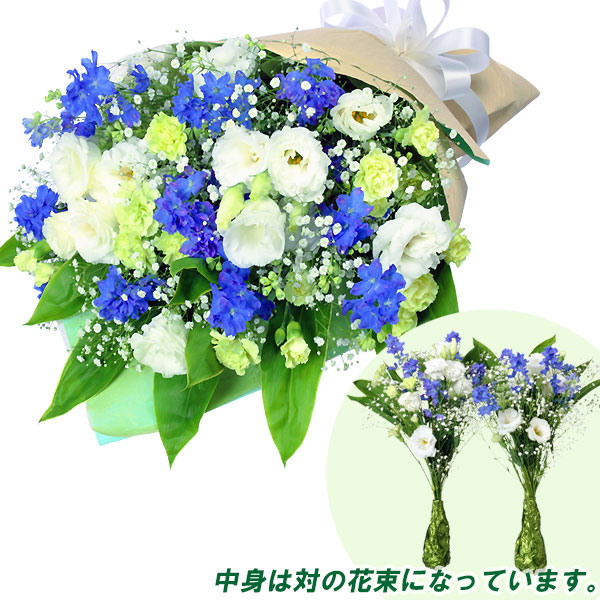 【お供え・お悔やみ_花束(法人)】墓前用花束(一対)
