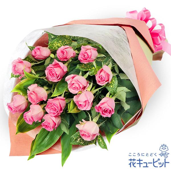 【誕生日フラワーギフト】ピンクバラの花束特別なシーンを彩る花束。