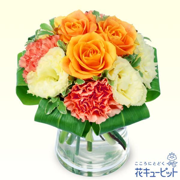 【父の日】オレンジバラのグラスブーケ上品な印象のグラスブーケ
