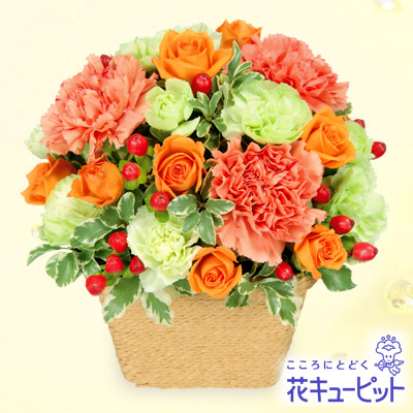 【お祝い】オレンジアレンジメント笑顔を届けるアレンジメント