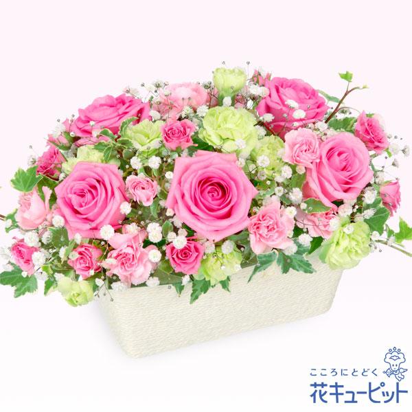 【誕生日フラワーギフト】ピンクバラのオールラウンドアレンジメントピンクバラに乗せてあなたの優しい愛情を届けましょう♪