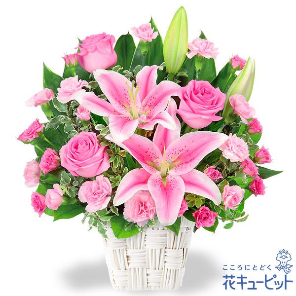 【お祝い】ユリとピンクバラのアレンジメント上品なアレンジメントで、あなたの感謝の気持ちを届けましょう♪